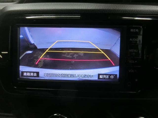 1.0F LEDエディション ワンセグ メモリーナビ バックカメラ 衝突被害軽減システム LEDヘッドランプ ワンオーナー 記録簿(12枚目)
