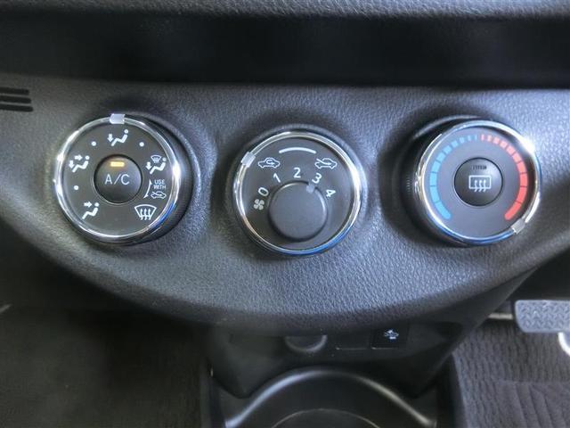 1.0F LEDエディション ワンセグ メモリーナビ バックカメラ 衝突被害軽減システム LEDヘッドランプ ワンオーナー 記録簿(13枚目)
