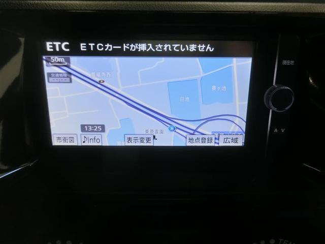Z 煌-G フルセグ メモリーナビ DVD再生 バックカメラ ETC HIDヘッドライト フルエアロ(13枚目)