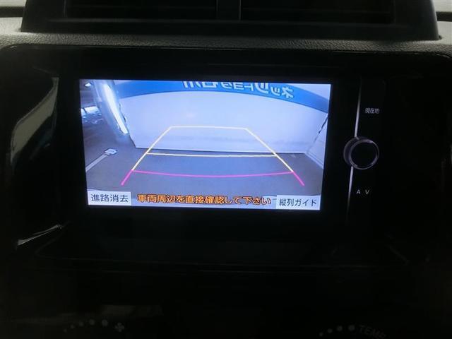 Z 煌-G フルセグ メモリーナビ DVD再生 バックカメラ ETC HIDヘッドライト フルエアロ(14枚目)