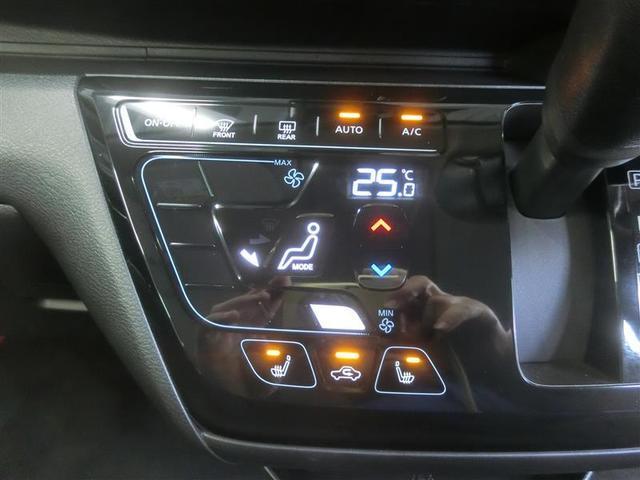 G 4WD 衝突被害軽減システム LEDヘッドランプ 記録簿 アイドリングストップ(13枚目)