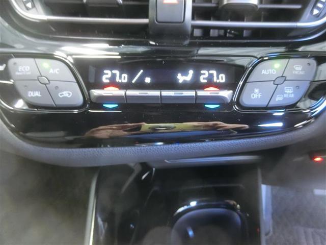 G フルセグ ミュージックプレイヤー接続可 バックカメラ 衝突被害軽減システム ETC LEDヘッドランプ ワンオーナー 記録簿 アイドリングストップ(13枚目)