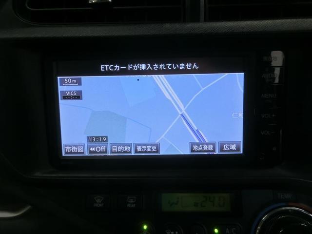 G ワンセグ メモリーナビ バックカメラ ETC ドラレコ 記録簿 アイドリングストップ(11枚目)