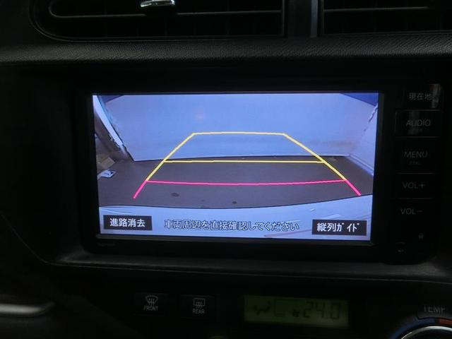 G ワンセグ メモリーナビ バックカメラ ETC ドラレコ 記録簿 アイドリングストップ(12枚目)
