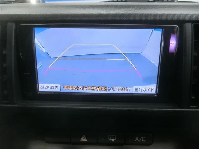 X クツロギ フルセグ メモリーナビ ミュージックプレイヤー接続可 バックカメラ ETC 記録簿(14枚目)