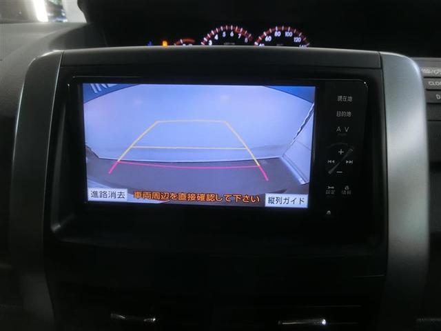 ZS 煌II フルセグ メモリーナビ DVD再生 バックカメラ ETC 両側電動スライド HIDヘッドライト ウオークスルー 乗車定員8人 3列シート フルエアロ 記録簿(12枚目)