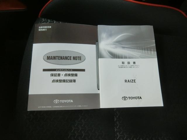 Z フルセグ ミュージックプレイヤー接続可 バックカメラ 衝突被害軽減システム LEDヘッドランプ ワンオーナー 記録簿 アイドリングストップ(23枚目)