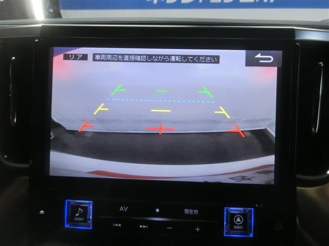 2.5Z Aエディション ゴールデンアイズ フルセグ メモリーナビ DVD再生 後席モニター バックカメラ 衝突被害軽減システム ドラレコ 両側電動スライド LEDヘッドランプ 乗車定員7人 3列シート ワンオーナー フルエアロ 記録簿(12枚目)