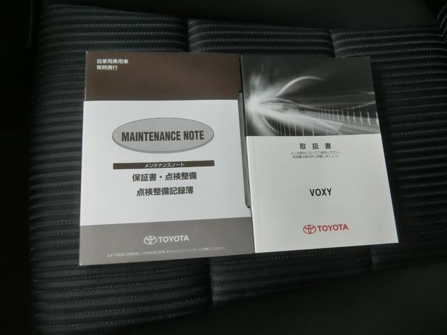 ZS フルセグ メモリーナビ DVD再生 衝突被害軽減システム ETC 両側電動スライド LEDヘッドランプ ウオークスルー 乗車定員8人 3列シート ワンオーナー フルエアロ 記録簿 アイドリングストップ(21枚目)