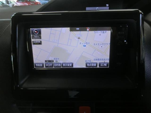 ハイブリッドZS フルセグ メモリーナビ DVD再生 バックカメラ 衝突被害軽減システム ETC 電動スライドドア LEDヘッドランプ ウオークスルー 乗車定員7人 3列シート ワンオーナー フルエアロ 記録簿(11枚目)