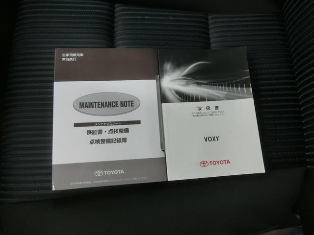 ハイブリッドZS フルセグ メモリーナビ DVD再生 バックカメラ 衝突被害軽減システム ETC 電動スライドドア LEDヘッドランプ ウオークスルー 乗車定員7人 3列シート ワンオーナー フルエアロ 記録簿(22枚目)