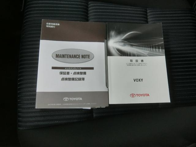 ZS キラメキ2 フルセグ メモリーナビ DVD再生 バックカメラ 衝突被害軽減システム ETC ドラレコ 両側電動スライド LEDヘッドランプ ウオークスルー 乗車定員7人 3列シート フルエアロ 記録簿(22枚目)