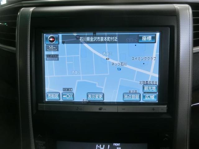 240S フルセグ HDDナビ DVD再生 後席モニター ETC 両側電動スライド HIDヘッドライト 乗車定員8人 3列シート フルエアロ(11枚目)