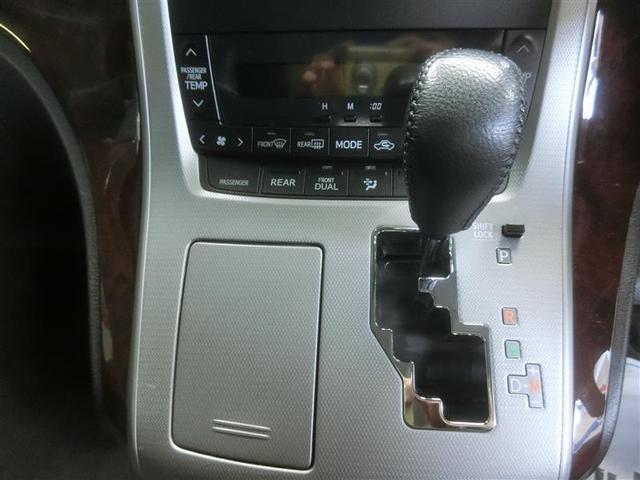 240S フルセグ HDDナビ DVD再生 後席モニター ETC 両側電動スライド HIDヘッドライト 乗車定員8人 3列シート フルエアロ(12枚目)