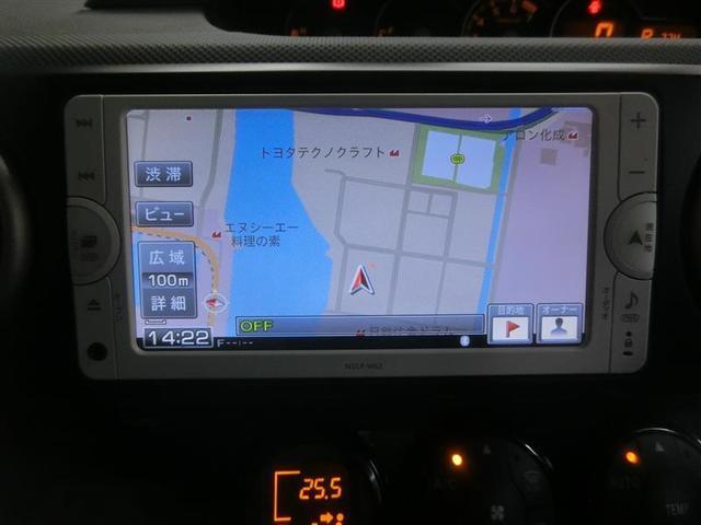 1.5G オン ビーリミテッド ワンセグ メモリーナビ バックカメラ ETC HIDヘッドライト フルエアロ 記録簿(11枚目)