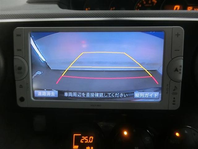 1.5G オン ビーリミテッド ワンセグ メモリーナビ バックカメラ ETC HIDヘッドライト フルエアロ 記録簿(12枚目)