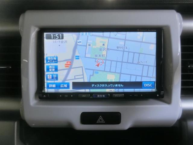 X フルセグ メモリーナビ DVD再生 バックカメラ 衝突被害軽減システム HIDヘッドライト 記録簿 アイドリングストップ(11枚目)
