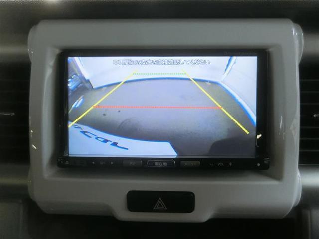 X フルセグ メモリーナビ DVD再生 バックカメラ 衝突被害軽減システム HIDヘッドライト 記録簿 アイドリングストップ(12枚目)