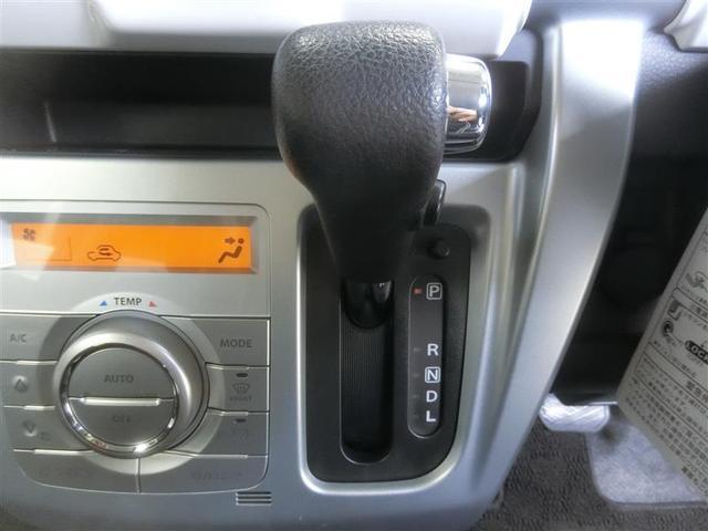 X フルセグ メモリーナビ DVD再生 バックカメラ 衝突被害軽減システム HIDヘッドライト 記録簿 アイドリングストップ(13枚目)