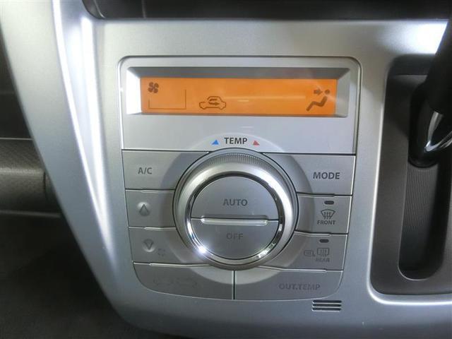 X フルセグ メモリーナビ DVD再生 バックカメラ 衝突被害軽減システム HIDヘッドライト 記録簿 アイドリングストップ(14枚目)