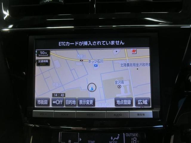 S チューン ブラックII フルセグ メモリーナビ DVD再生 バックカメラ 衝突被害軽減システム ETC LEDヘッドランプ 記録簿 アイドリングストップ(11枚目)