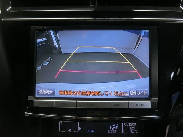 S チューン ブラックII フルセグ メモリーナビ DVD再生 バックカメラ 衝突被害軽減システム ETC LEDヘッドランプ 記録簿 アイドリングストップ(12枚目)