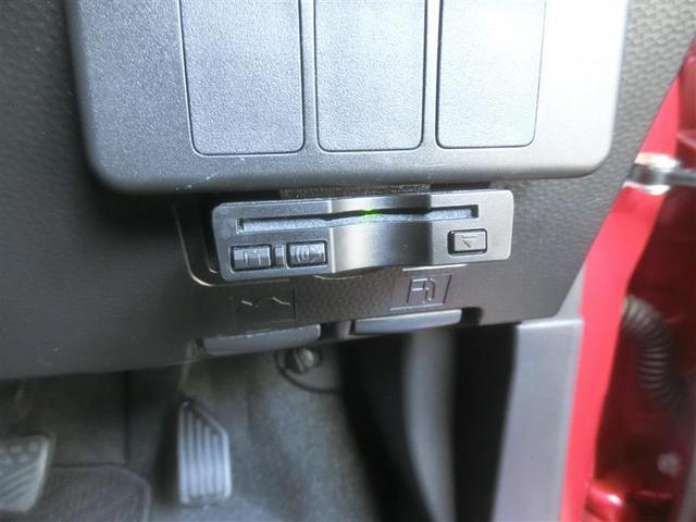 カスタムG-T 衝突被害軽減システム ETC 両側電動スライド LEDヘッドランプ ウオークスルー ワンオーナー 記録簿 アイドリングストップ(18枚目)