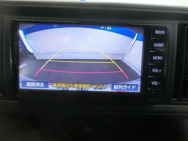 X LパッケージS 4WD ワンセグ メモリーナビ バックカメラ 衝突被害軽減システム ETC ドラレコ 記録簿 アイドリングストップ(12枚目)