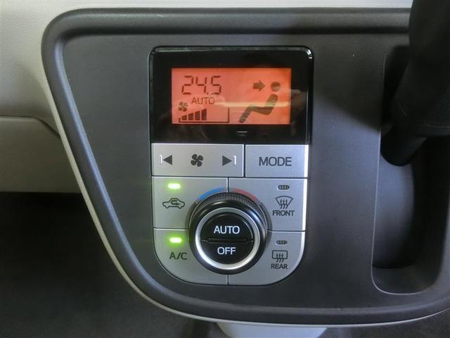 X LパッケージS 4WD ワンセグ メモリーナビ バックカメラ 衝突被害軽減システム ETC ドラレコ 記録簿 アイドリングストップ(14枚目)