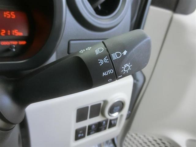 X LパッケージS 4WD ワンセグ メモリーナビ バックカメラ 衝突被害軽減システム ETC ドラレコ 記録簿 アイドリングストップ(16枚目)