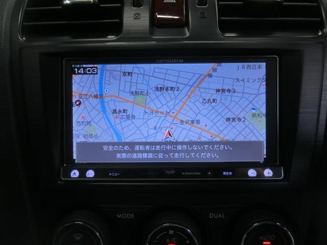 2.0i-L アイサイト 4WD フルセグ メモリーナビ DVD再生 バックカメラ 衝突被害軽減システム ETC ワンオーナー 記録簿 アイドリングストップ(11枚目)