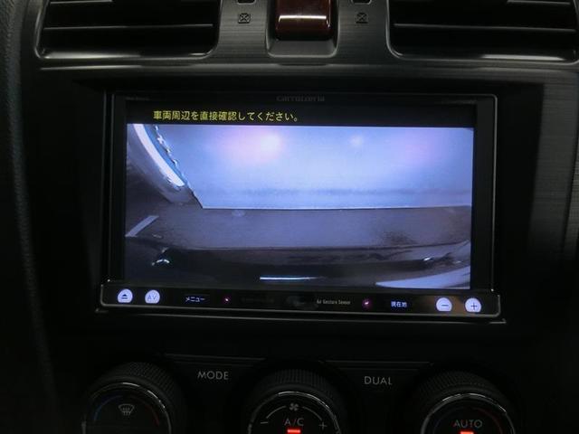2.0i-L アイサイト 4WD フルセグ メモリーナビ DVD再生 バックカメラ 衝突被害軽減システム ETC ワンオーナー 記録簿 アイドリングストップ(12枚目)