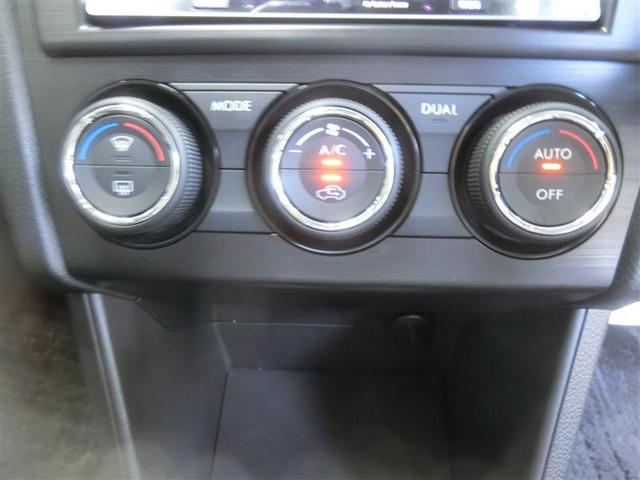 2.0i-L アイサイト 4WD フルセグ メモリーナビ DVD再生 バックカメラ 衝突被害軽減システム ETC ワンオーナー 記録簿 アイドリングストップ(13枚目)