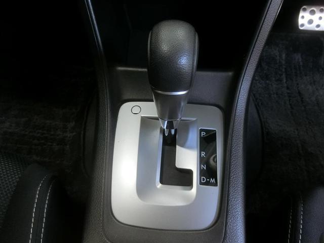 2.0i-L アイサイト 4WD フルセグ メモリーナビ DVD再生 バックカメラ 衝突被害軽減システム ETC ワンオーナー 記録簿 アイドリングストップ(14枚目)
