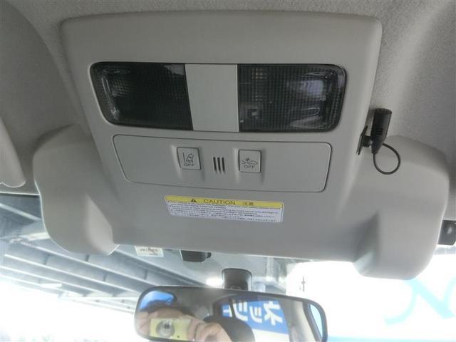 2.0i-L アイサイト 4WD フルセグ メモリーナビ DVD再生 バックカメラ 衝突被害軽減システム ETC ワンオーナー 記録簿 アイドリングストップ(15枚目)