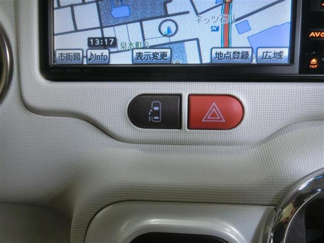 G 4WD ワンセグ HDDナビ バックカメラ ETC 電動スライドドア HIDヘッドライト ウオークスルー ワンオーナー 記録簿(14枚目)