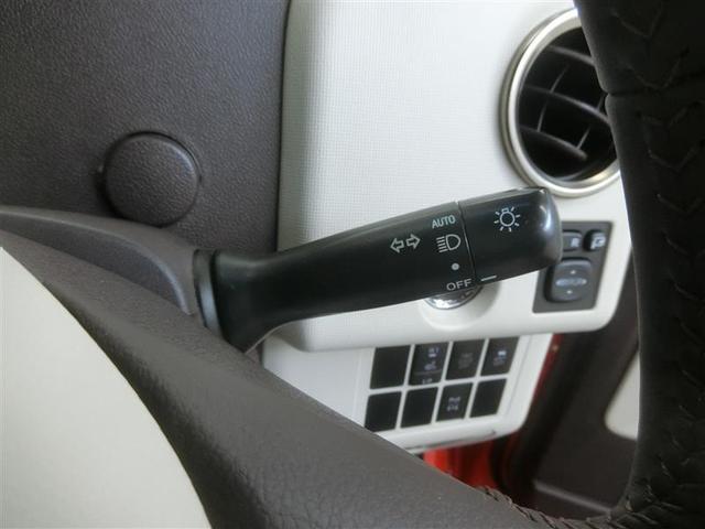 G 4WD ワンセグ HDDナビ バックカメラ ETC 電動スライドドア HIDヘッドライト ウオークスルー ワンオーナー 記録簿(15枚目)
