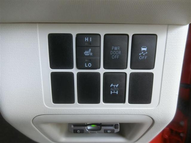 G 4WD ワンセグ HDDナビ バックカメラ ETC 電動スライドドア HIDヘッドライト ウオークスルー ワンオーナー 記録簿(16枚目)