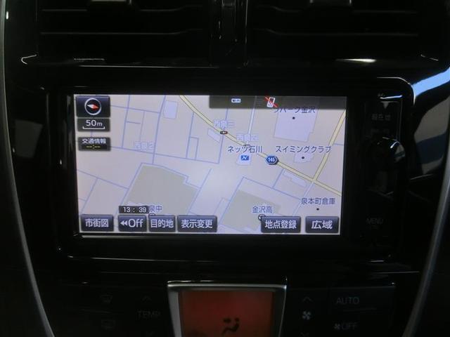 G フルセグ メモリーナビ DVD再生 バックカメラ ETC HIDヘッドライト 記録簿(11枚目)