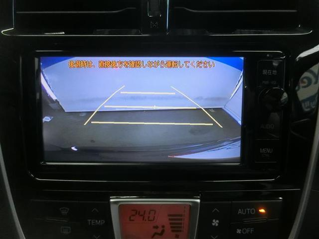 G フルセグ メモリーナビ DVD再生 バックカメラ ETC HIDヘッドライト 記録簿(12枚目)