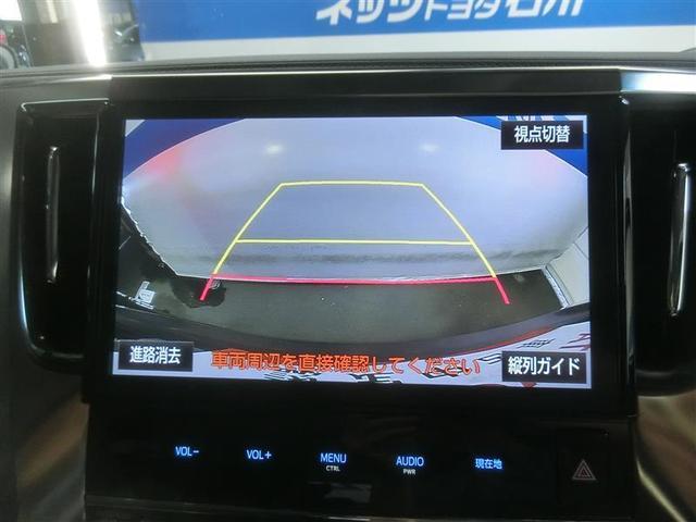 2.5Z Gエディション フルセグ メモリーナビ DVD再生 後席モニター バックカメラ 衝突被害軽減システム ETC ドラレコ 両側電動スライド LEDヘッドランプ 乗車定員7人 3列シート ワンオーナー フルエアロ 記録簿(12枚目)