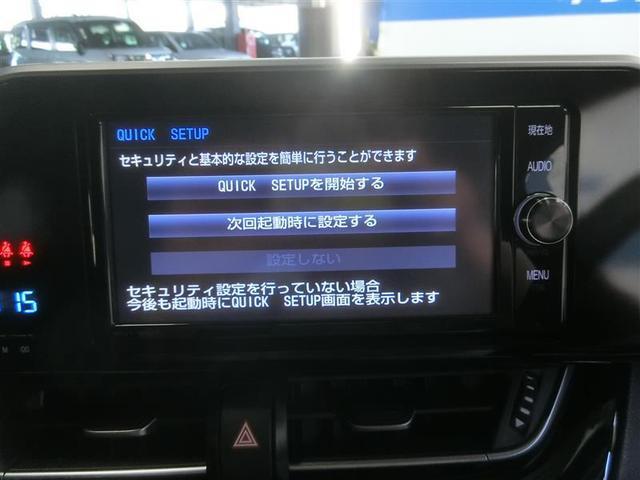 G フルセグ メモリーナビ DVD再生 バックカメラ 衝突被害軽減システム ETC LEDヘッドランプ 記録簿 アイドリングストップ(11枚目)