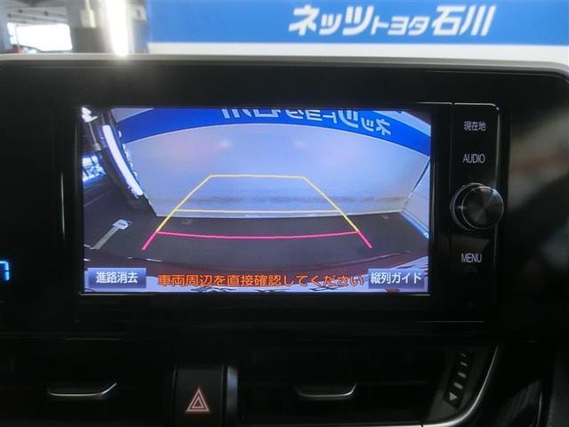 G フルセグ メモリーナビ DVD再生 バックカメラ 衝突被害軽減システム ETC LEDヘッドランプ 記録簿 アイドリングストップ(12枚目)