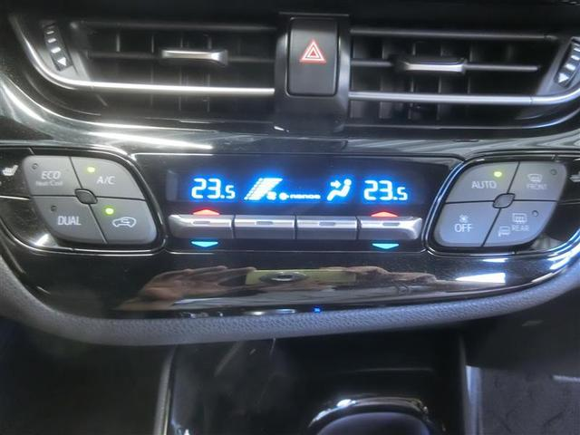 G フルセグ メモリーナビ DVD再生 バックカメラ 衝突被害軽減システム ETC LEDヘッドランプ 記録簿 アイドリングストップ(13枚目)