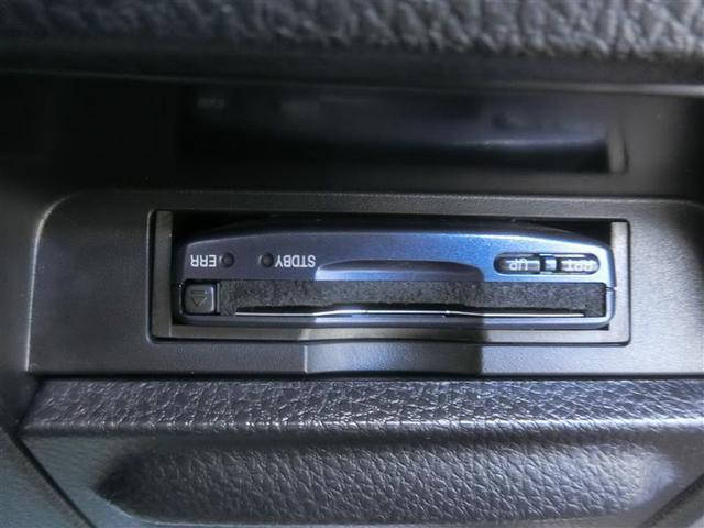 ZS 煌 フルセグ メモリーナビ DVD再生 バックカメラ 衝突被害軽減システム ETC 両側電動スライド LEDヘッドランプ ウオークスルー 乗車定員7人 3列シート ワンオーナー フルエアロ 記録簿(16枚目)