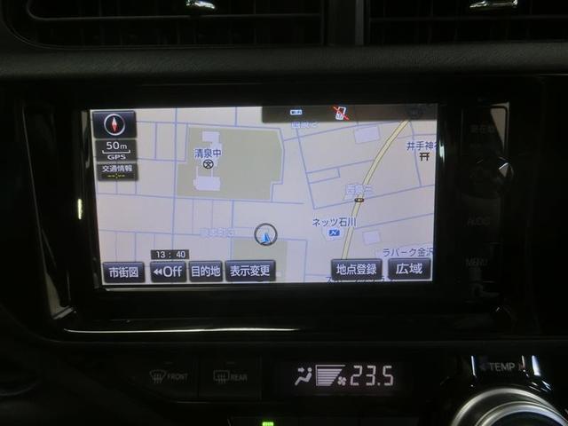 S フルセグ メモリーナビ DVD再生 バックカメラ ETC ワンオーナー 記録簿 アイドリングストップ(11枚目)