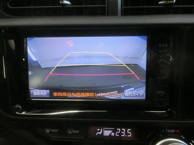 S フルセグ メモリーナビ DVD再生 バックカメラ ETC ワンオーナー 記録簿 アイドリングストップ(12枚目)