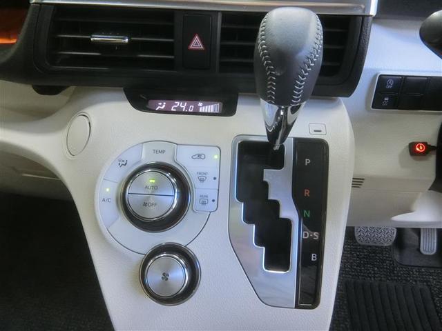 G フルセグ メモリーナビ DVD再生 バックカメラ 両側電動スライド LEDヘッドランプ ウオークスルー 乗車定員7人 3列シート アイドリングストップ(13枚目)