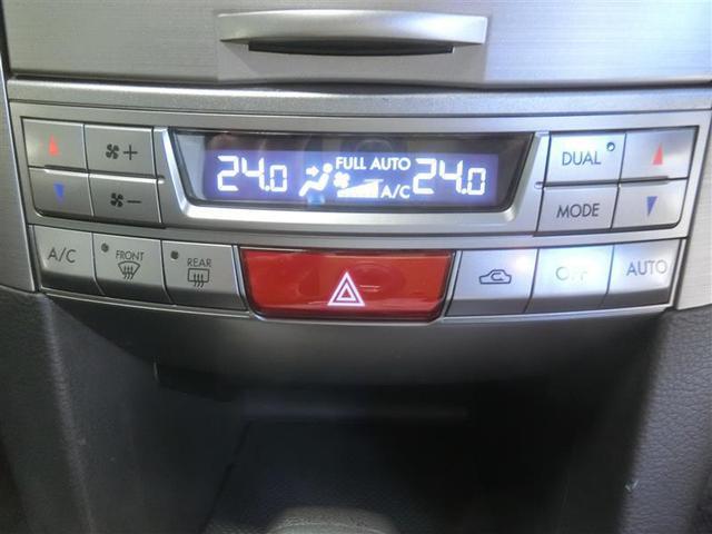 2.5iアイサイト 4WD フルセグ HDDナビ DVD再生 バックカメラ 衝突被害軽減システム ETC ドラレコ HIDヘッドライト ワンオーナー(13枚目)