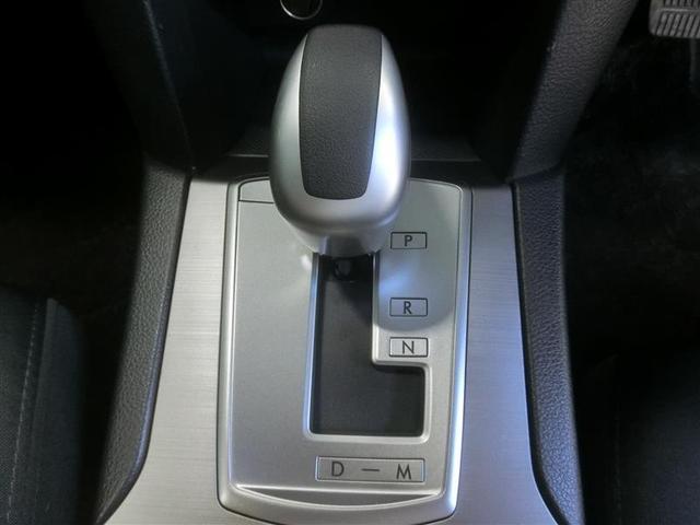 2.5iアイサイト 4WD フルセグ HDDナビ DVD再生 バックカメラ 衝突被害軽減システム ETC ドラレコ HIDヘッドライト ワンオーナー(14枚目)